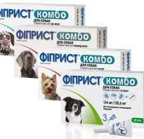 Капли от клещей для собак фиприст