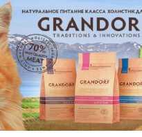 Грандорф для кошек: состав корма и особенности