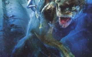 Гибрид человека и акулы