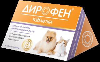 Дирофен от глистов для собак
