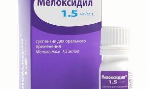 Мелоксикам в таблетках доза для собак