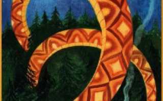 Змеи пермского края