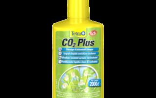 Tetra CO2 Plus: отзывы, инструкция