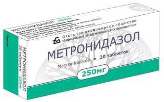 Метронидазол для кошек при поносе