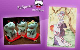 Кошки Японии: история и легенды, некомата и манэки-нэко
